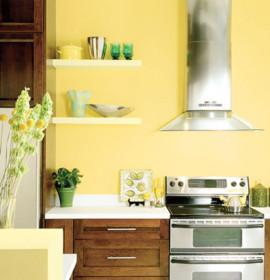 Cozinha alegre com amarelo